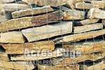 Connecticut Tan Wall Stone Acres Edge, Pelham NH Landscape Hardscape Supply, Landscaping Hardscaping Supplies